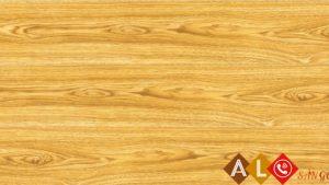 Sàn gỗ Eurolines 8705 - Sàn gỗ công nghiệp Đức