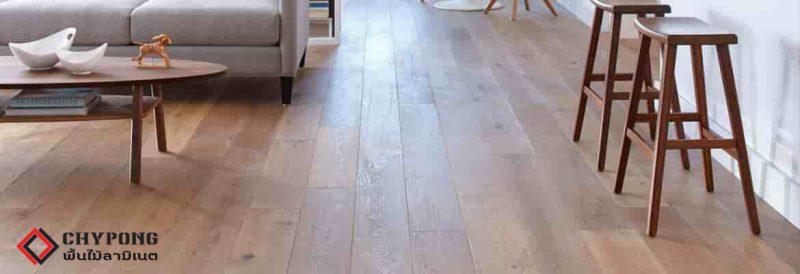Tốp 6 – Sàn gỗ Chypong